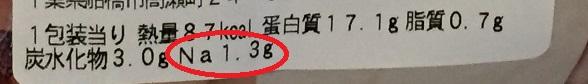 20160906_032_ikayaki.jpg